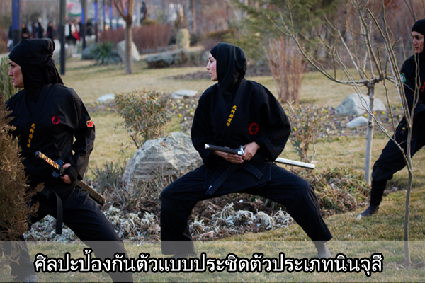 ninja ju is