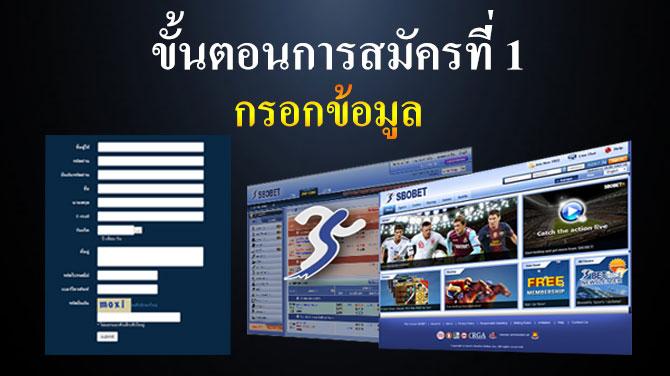 register_one